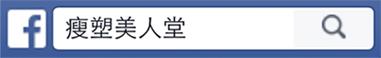search-fb
